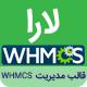 قالب مدیریت whmcs | قالب مدیریت whmcs لارا | قالب فارسی WHMCS