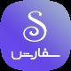 قالب اچ تی ام ال سفارش | قالب HTML فروشگاهی و تخفیف Sefaresh