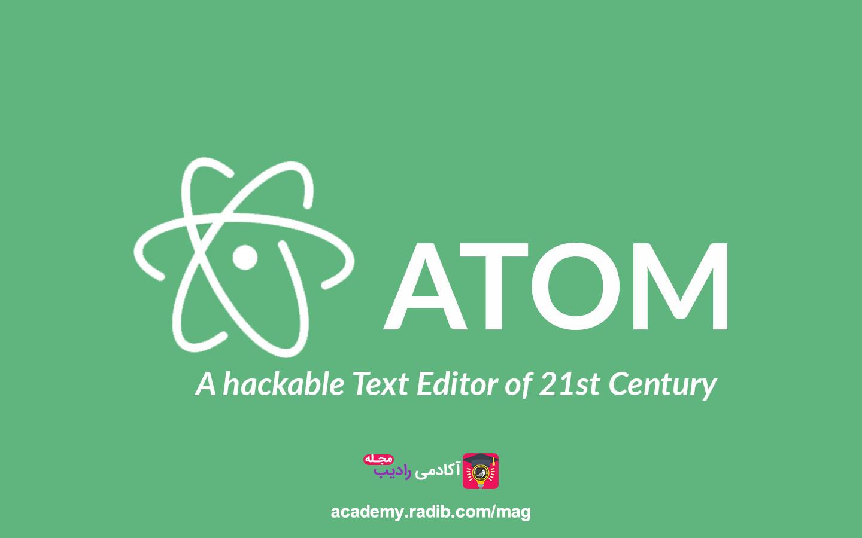 دانلود نرم افزار برنامه نویسی atom
