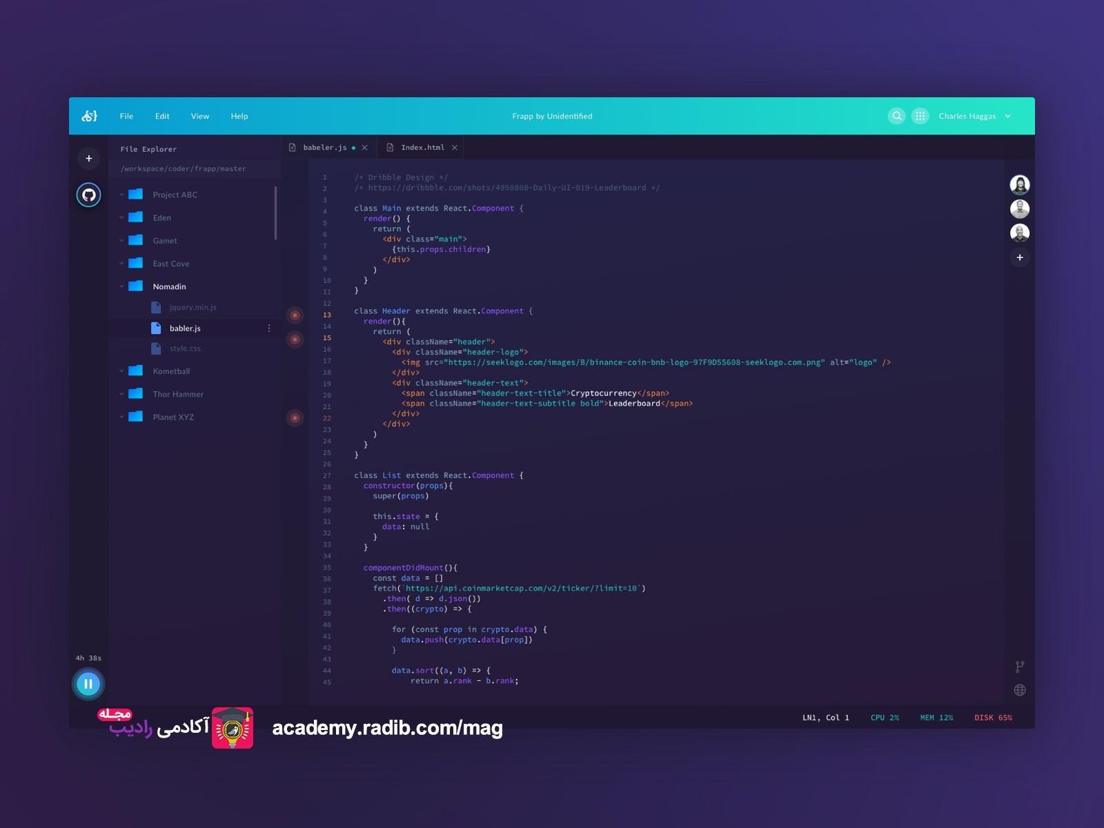 زبان های برنامه نویسی دنیا