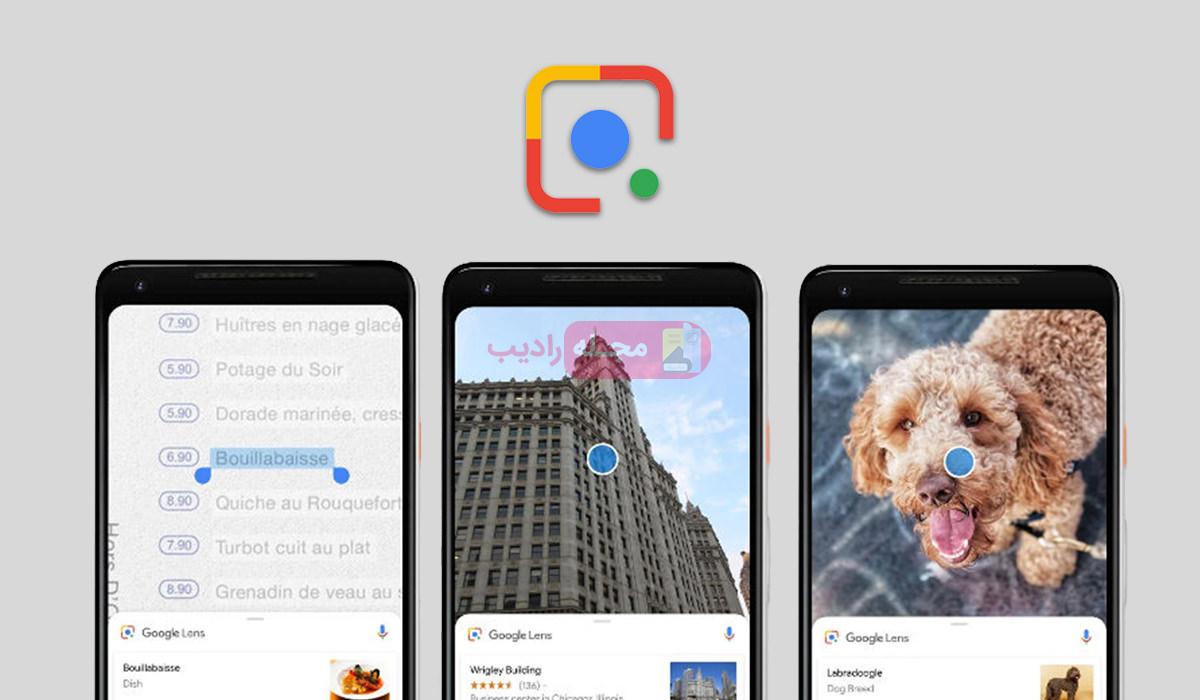 انتقال متن دست خط از گوگل لنز به کامپیوتر