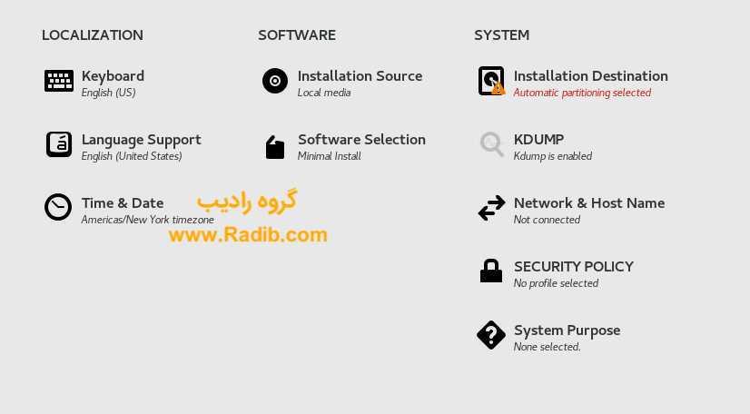 انتخاب Software در نصب RedHat