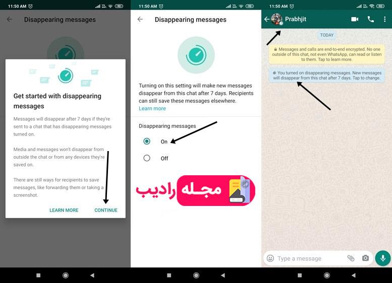 پیام مخفی در واتساپ