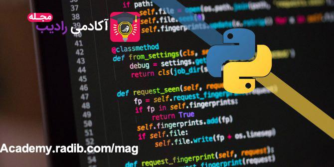 10 زبان برنامه نویسی محبوب جهان در سال 2018