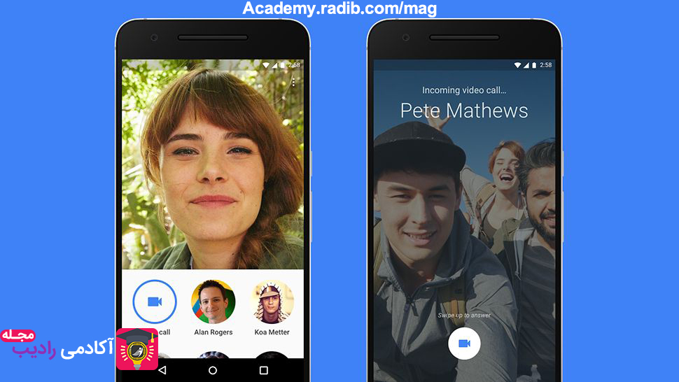 امکان تماس گروهی در Google Duo