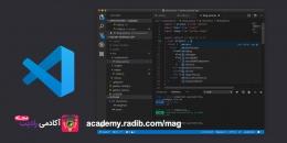 معرفی 5 نرم افزار کدنویسی حرفه ای برای برنامه نویسان وب