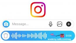 امکان ارسال پیام صوتی در اینستاگرام