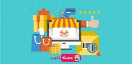 مزایای داشتن یک فروشگاه اینترنتی