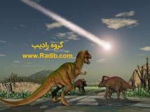 چه عواملی باعث انقراض دایناسور ها شد؟