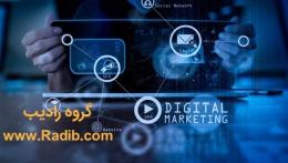 چگونه بازاریابی دیجیتال به رشد تجارت شما کمک کند؟