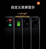 قابلیتهای صفحه نمایش ثانویهی شیائومی MI11 اولترا