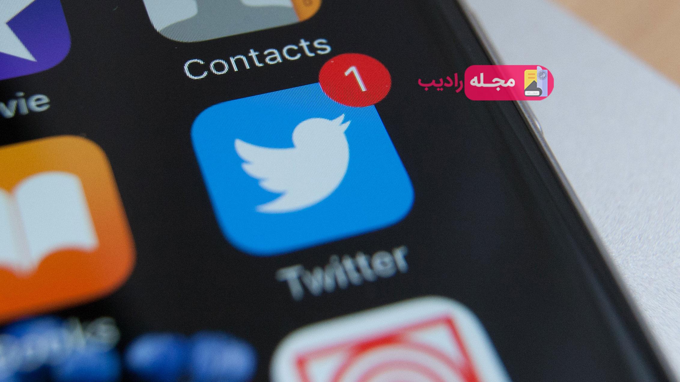 آموزش غیر فعال کردن نوتیفیکیشن های توییتر