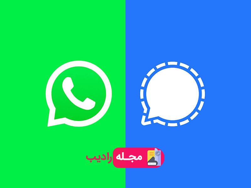 آیا سیگنال از واتساپ امن تر است؟