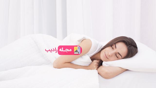 بهترین فرم خوابیدن برای سلامت پوست