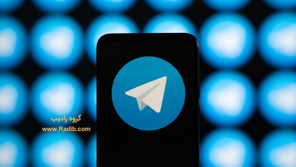 احترام به کاربران رمز محبوبیت یک پیام رسان است