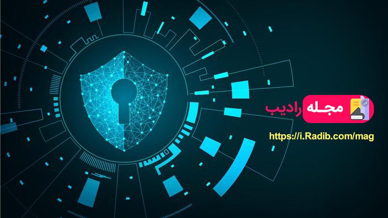 افزایش امنیت در شبکه خانگی