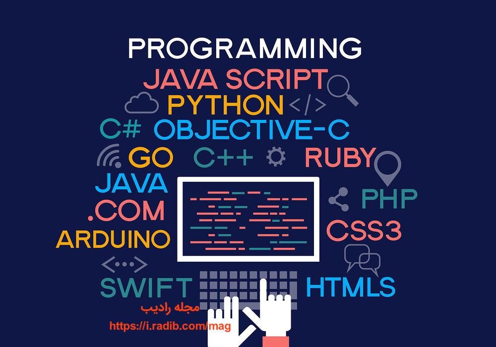 زبان برنامه نویسی سطح بالا و سطح پایین یعنی چه؟