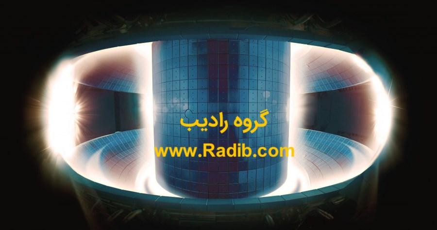 توکامک دستگاهی برای همجوشی هسته ای