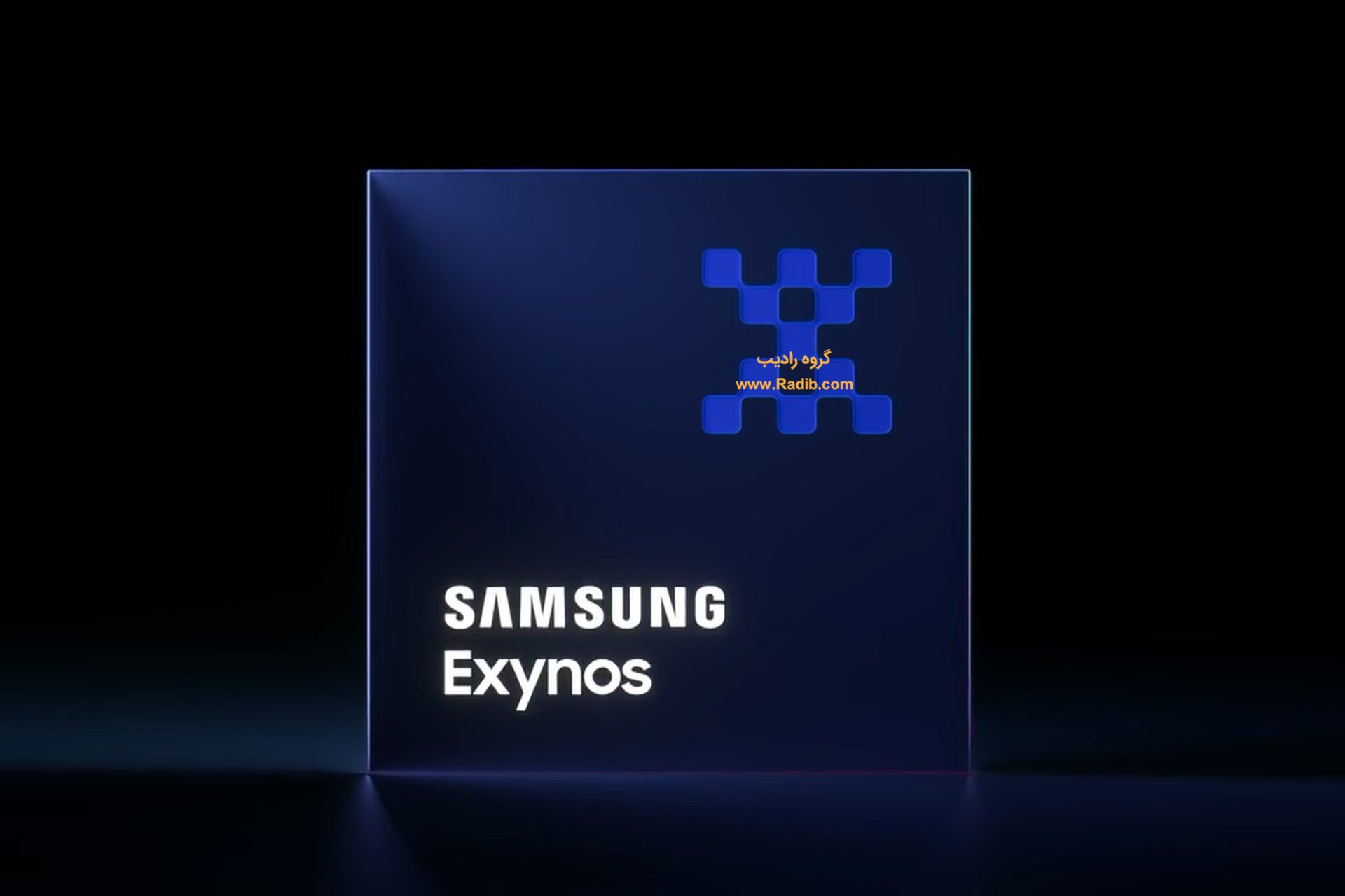 پردازنده اگزینوس ۲۱۰۰ سامسونگ