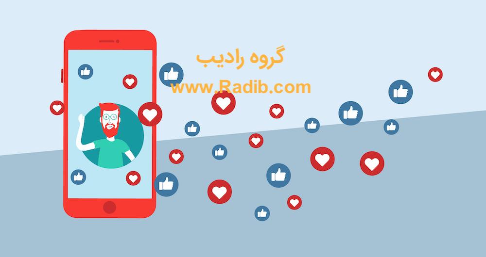 چرا باید چیدمان شبکه های اجتماعی داشته باشید؟